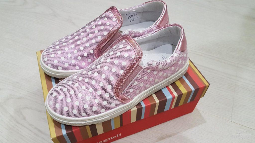 Детская обувь Franco Romagnoli