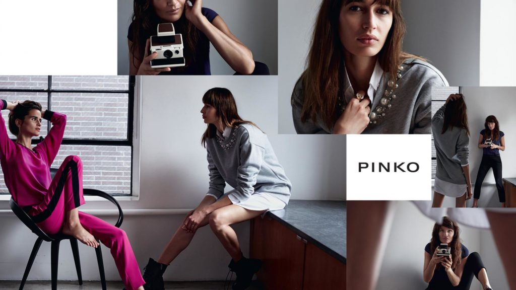 Одежда Pinco